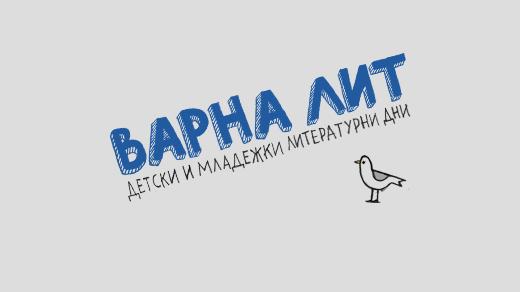 "Катина Недева гостува в НУ ""Васил Левски"""